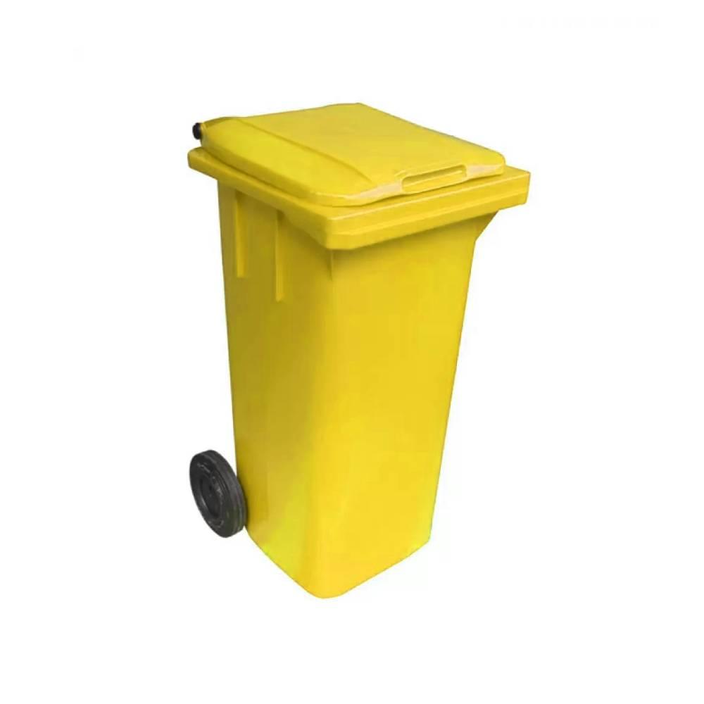 Contentor com Rodas Amarelo 240L – BRALIMPIA